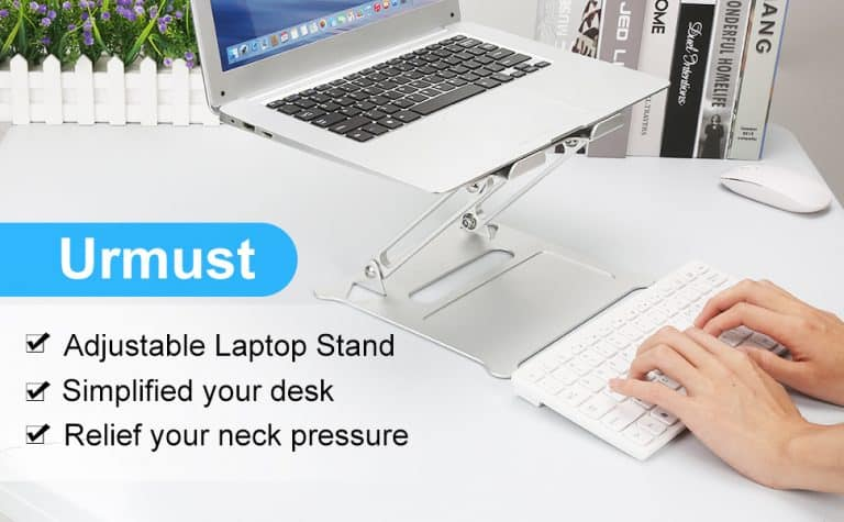 urmust laptop stand